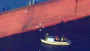 Freighter picksup stranded Cuban fisherman ( CBP Air and Marine Operations )